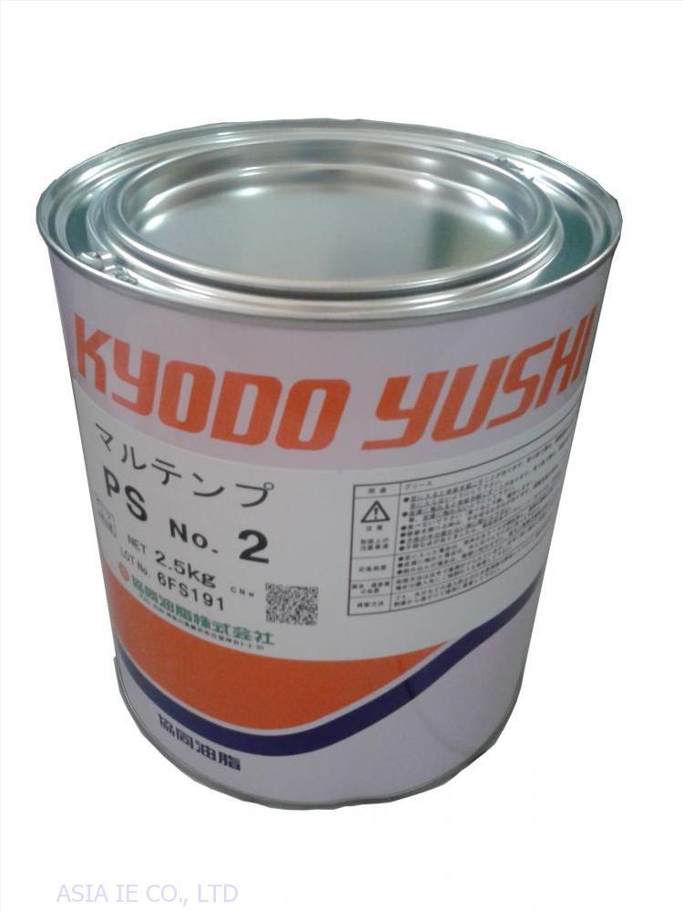Kyodo Yushi Multemp PS No.2