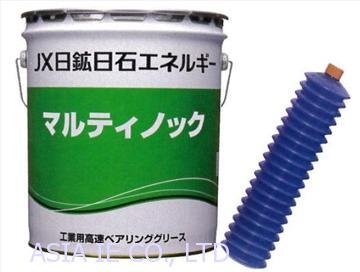 JX Nippon MULTINOCGREASE2 -Mỡ đa năng cho máy công nghiệp