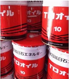JX Nippon Sewinglube N10, N15 -Dầu máy khâu
