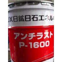 JX Nippon Unisoluble E-VA -Dầu cắt pha nước
