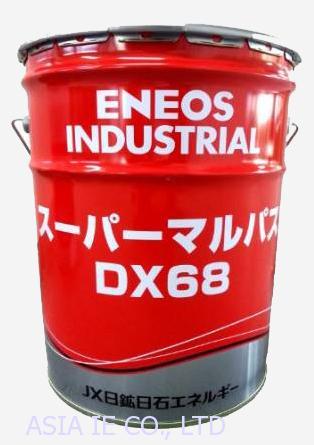 JX Nippon Super Mulpus DX 2, 5,10, 22, 32,46,68, 100, 150, 220,320, 460- Da...