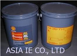Shell Stamina Grease RL2
