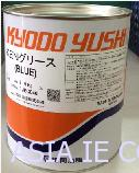 Kyodo Yushi Multemp SH-P Blue