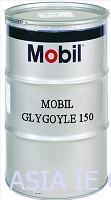 Dầu bánh răng tổng hợp Glygoyle 150, Glygoyle 220, Glygoyle 320, Gl...