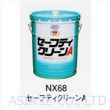 Chất tẩy rửa an toàn NX67, 68, 69, 167,168, 169, 170, 304
