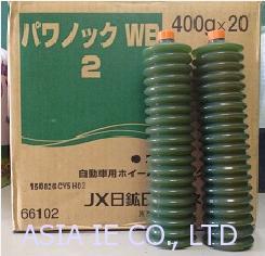 JX Nippon POWERNOCWB2