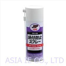 Bình xịt chống cháy Taihokohzai - Ichinen JIP 199