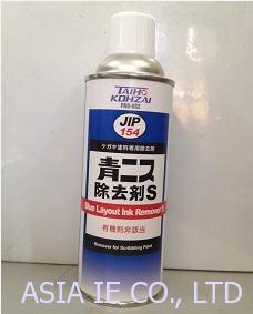 Chất tẩy sơn xanh S Taihokohzai Ichien JIP 154