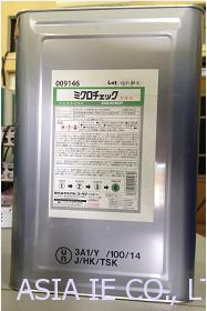 Dung dịch bề mặt kiểm tra vi mô Taihokohzai 009146