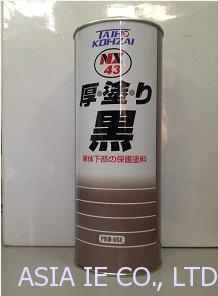 Dung dịch xịt phủ Taihokohzai NX43