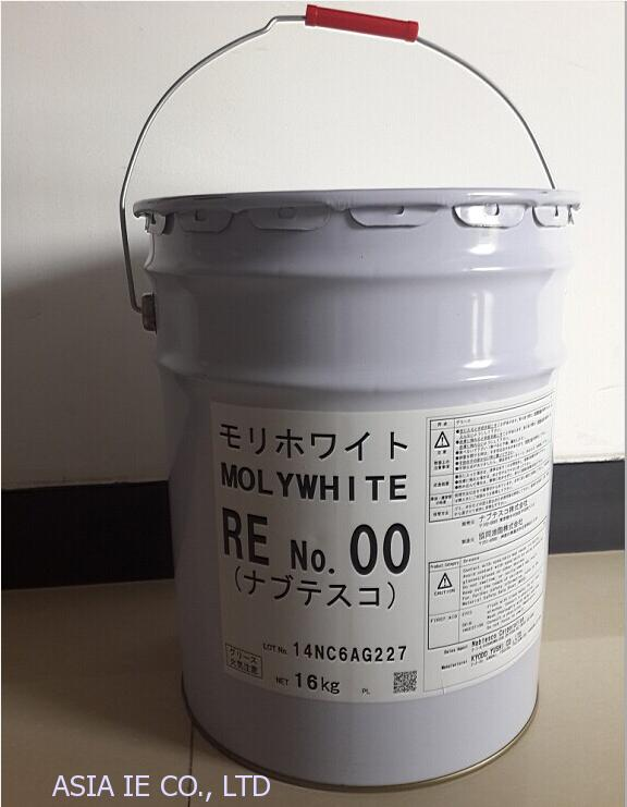 Mỡ Molywhite Grease RE No.00
